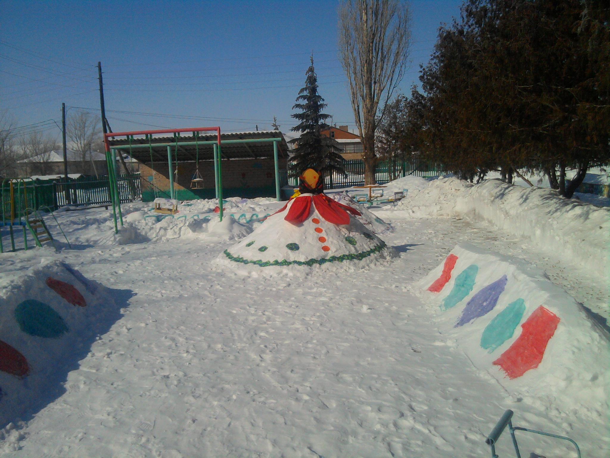 Кабаева появилась на публике с детьми фото